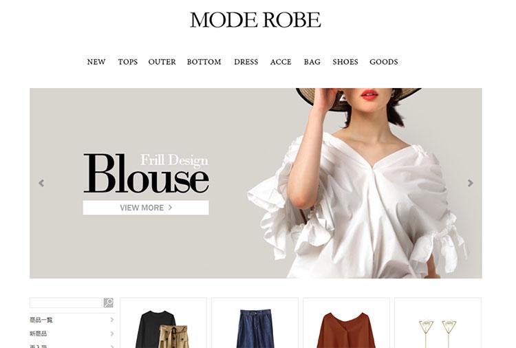 MODE ROBE(モードローブ)公式通販画像
