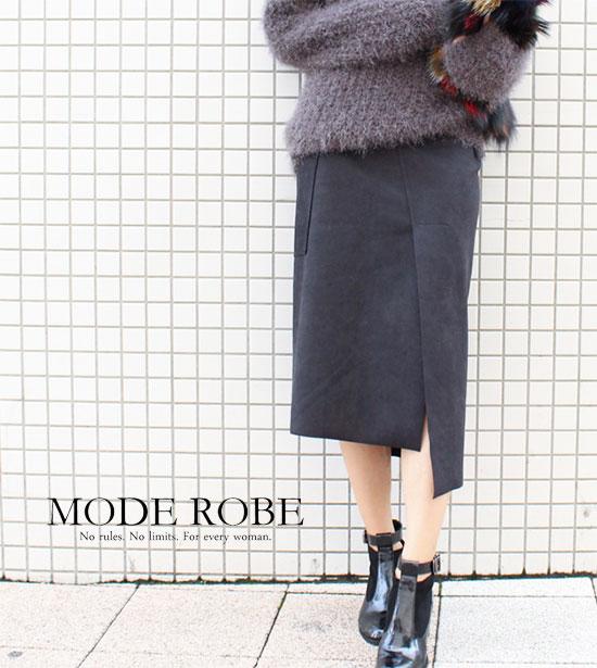 MODE ROBE(モードローブ)スウェードスカート画像3