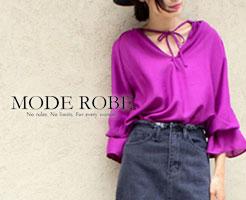 MODE ROBE(モードローブ)サムネイル画像2