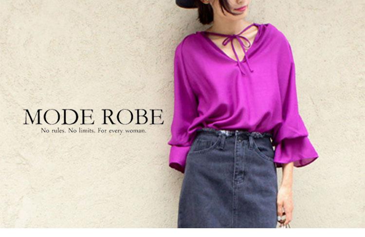 MODE ROBE(モードローブ)トップ画像