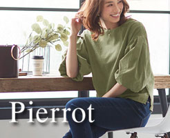 Pierrot(ピエロ)サムネイル画像