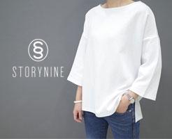 STORYNINE(ストーリーナイン)サムネイル画像