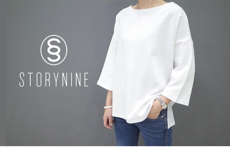 STORYNINE(ストーリーナイン)トップ画像