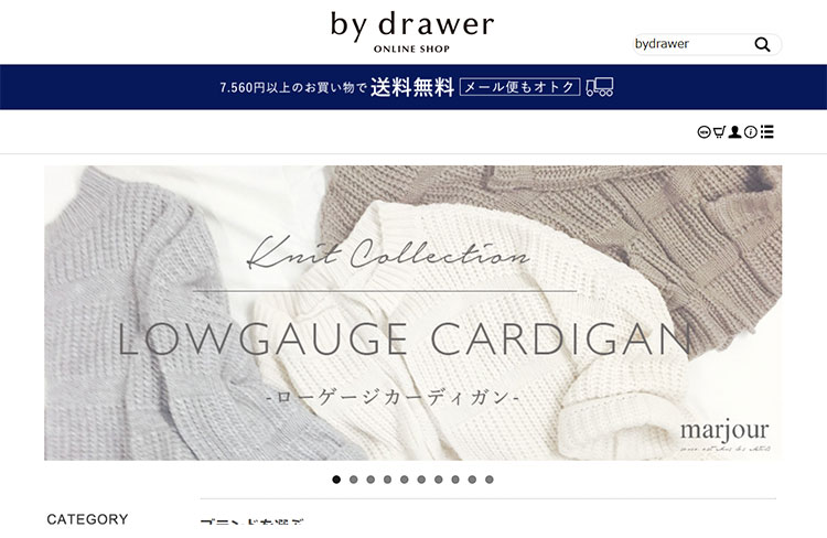 by drawer(バイドロワー)公式通販画像
