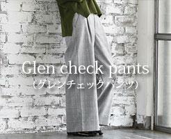 人気ブランドのグレンチェックパンツ・サムネイル画像