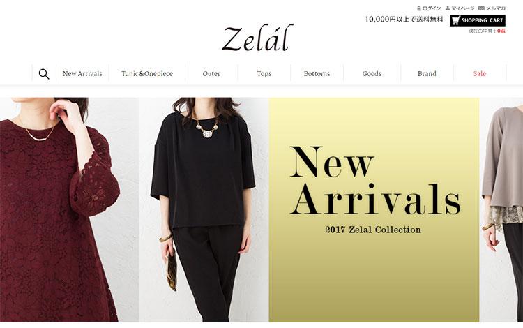 元町ゼラール(Zelal)公式通販画像