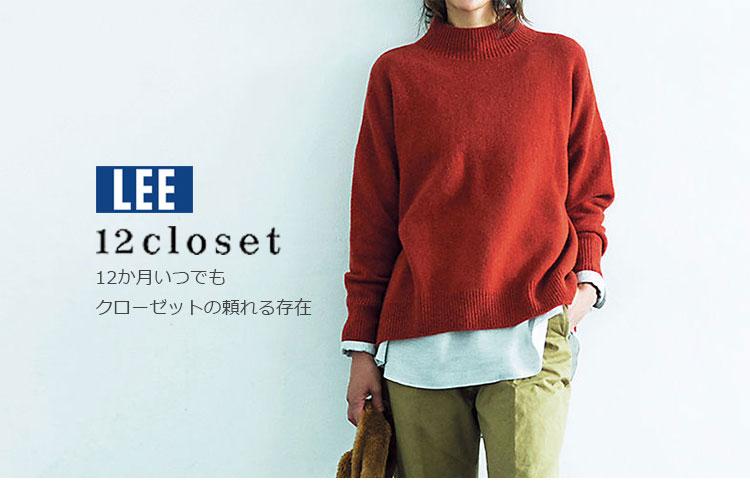 12closet(トゥエルブクローゼット)トップ画像