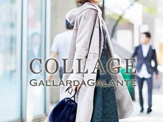 30代・40代・50代におすすめブランド・COLLAGE GALLARDAGALANTE(コラージュ・ガリャルダガランテ)画像1