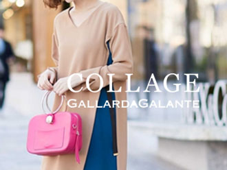 30代・40代・50代におすすめブランド・COLLAGE GALLARDAGALANTE(コラージュ・ガリャルダガランテ)画像2