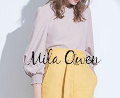 Mila Owen(ミラ オーウェン)サムネイル画像