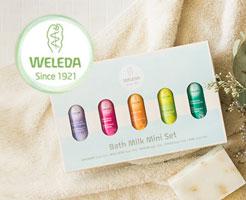 WELEDA(ヴェレダ)バスミルク セット・サムネイル画像
