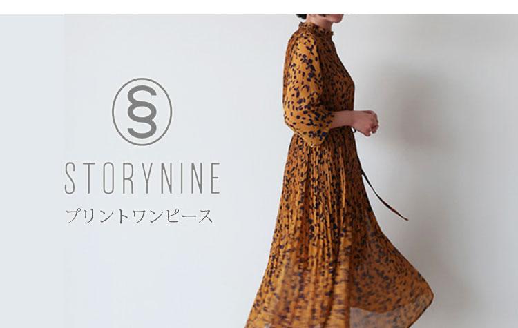 STORYNINE(ストーリーナイン)プリントワンピース・トップ画像