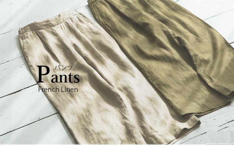 COEN(コーエン)のフレンチリネン・パンツ画像