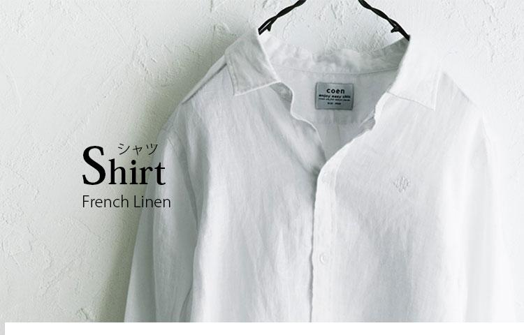 COEN(コーエン)のフレンチリネン・シャツ画像