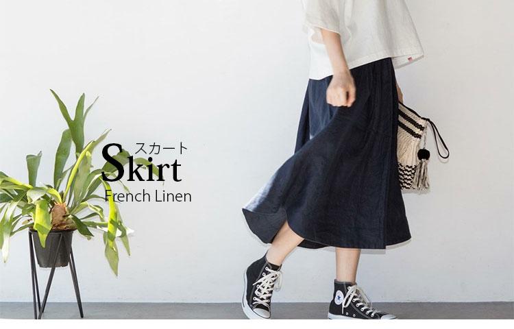 COEN(コーエン)のフレンチリネン・スカート画像