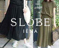 スローブイエナ(SLOBE IENA)綿モダールシリーズ・サムネイル画像