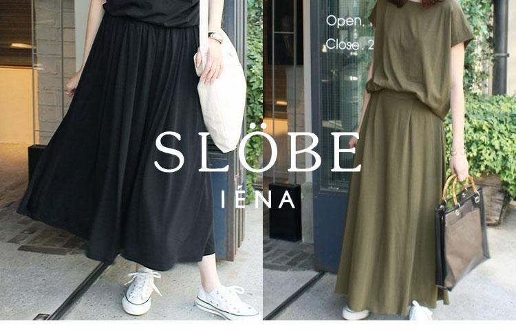 スローブイエナ(SLOBE IENA)綿モダールシリーズ・トップ画像