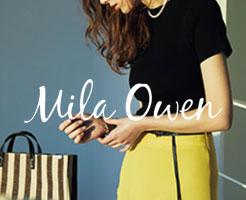 Mila Owen(ミラ オーウェン)オーガニックコットン リブニット・サムネイル画像