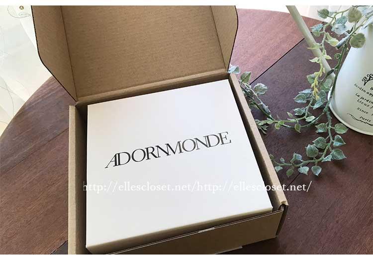 Adornmonde(アドーンモンド)の通販・届いた状態