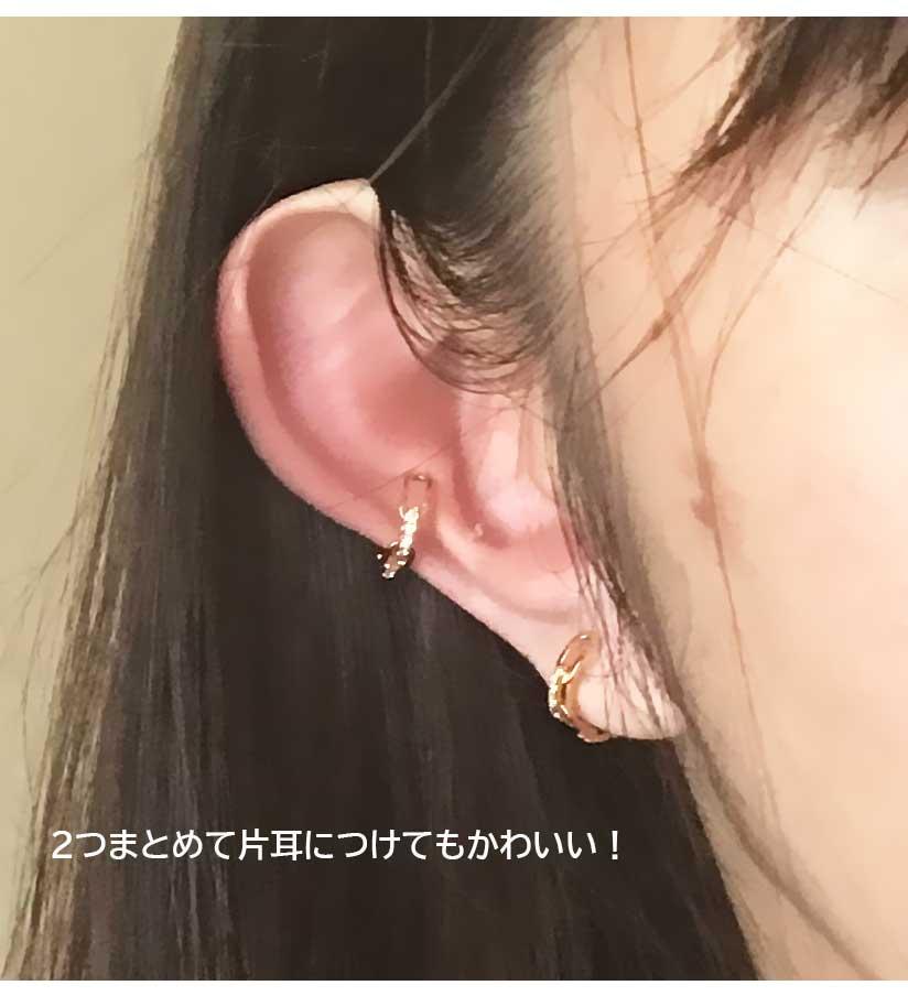 Adornmonde(アドーンモンド)・イヤーカフ着用画像7